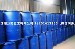 二氯乙烯厂家联系方式